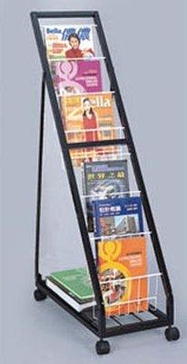【品特優家具倉儲】P533-01雜誌架書報架六層雜誌架 DM架CH036-6