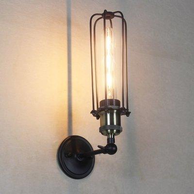 【58街】米蘭展設計款式「Contrary 正負極壁燈」時尚設計師的燈。複刻版。GK-363