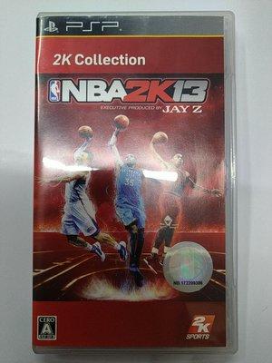二手佳品~有現貨 PSP NBA 2k13 日版 日文字幕英文語音 普遍級 美國職業籃球