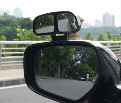 通用型 車用 後視鏡加裝鏡 鏡上鏡 照後鏡 防死角 大視野 倒車鏡 盲點鏡 廣角鏡 輔助鏡 後照鏡 鏡上鏡