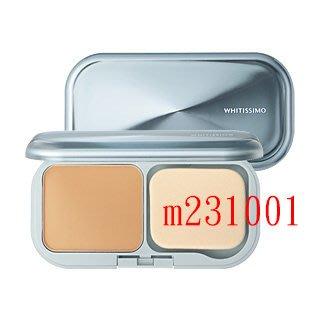 【3D亮白雙用粉餅蕊N】 附粉撲  蕊 盒  14g《POLA 保麗》 品牌專櫃 新北經銷