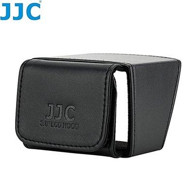 又敗家JJC可折疊攝錄影機無反單眼相機...