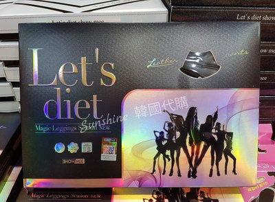 現貨 let's diet 短褲 皮革...
