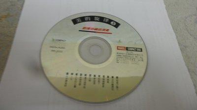 紫色小館-53-4--------劉清池 美的旋律3