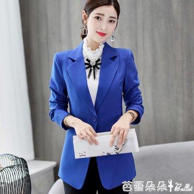 西裝外套女 2018秋冬新款韓版大碼顯瘦小西服休閒百搭女裝長袖西裝外套
