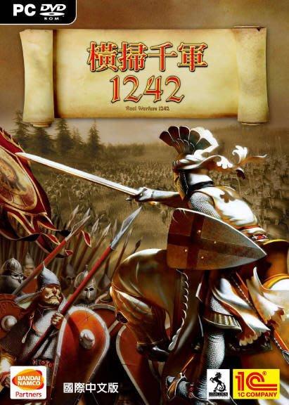 PCGAME-Real Warfare:1242 橫掃千軍:1242(中文版)【全新】限量供應先搶先贏