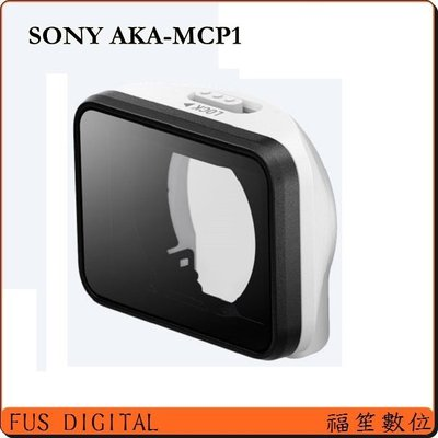 【福笙】Sony Action Cam AKA-MCP1 鏡頭保護鏡 適用FDR-X3000/HDR-AS300 #c3