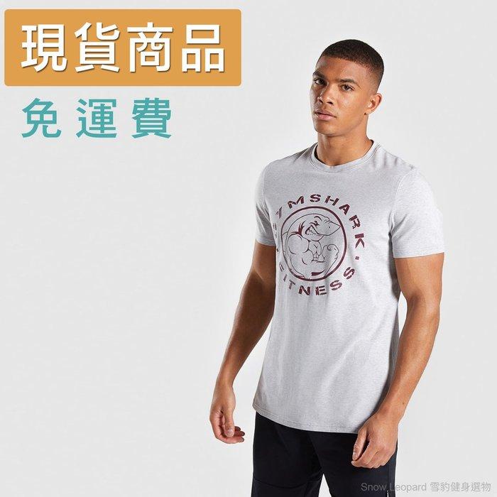 (現貨 S M)GYMSHARKLEGACY T-SHIRT 傳奇系列 彈性棉質 運動短袖T恤- 灰色紅字(雪豹健身)