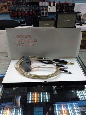禾豐音響 英國 Vertere Pulse HB Sennheiser HD800/HD800S 升級線 1.5m