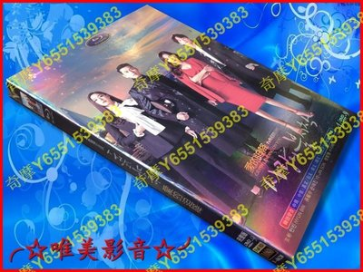 韓劇現貨《愛的迫降》玄彬/孫藝珍/徐智慧(全新盒裝D9版4DVD)