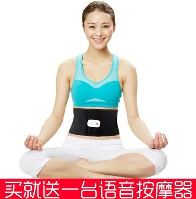 手機app瘦身腰帶收腹帶瘦身美體健身肌肉腹肌按摩腰帶腰部按摩器