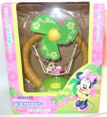 日本Disney迪士尼Mickey米妮搖搖樂電風扇組 [ 開學特價中  ]