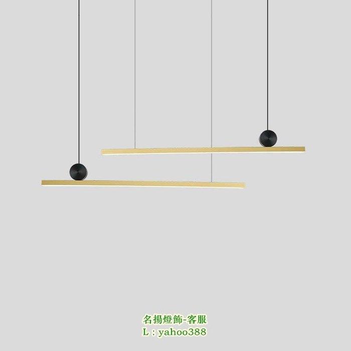 【美品光陰】北歐後現代客餐廳咖啡廳樣板房售樓部設計師藝術不銹鋼吊燈