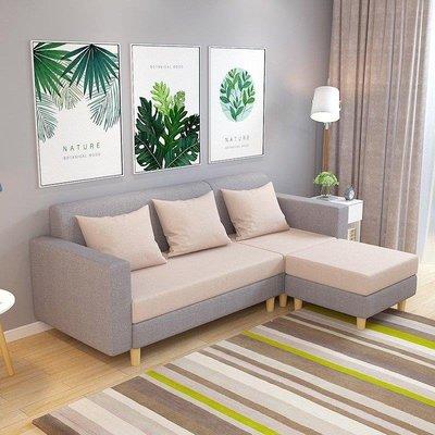 哆啦本鋪 布藝沙發組合客廳 小戶型整裝沙發現代簡約三人位會客轉角沙發L型 D655