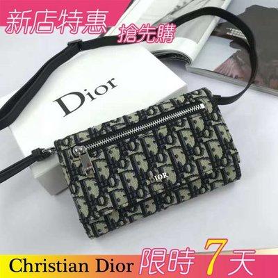 迪奧 Dior Oblique 印花錢包 手拿包 復古老花錢夾 長夾 手機包 女包男包 斜背包 斜挎卡包 單肩包 化妝包