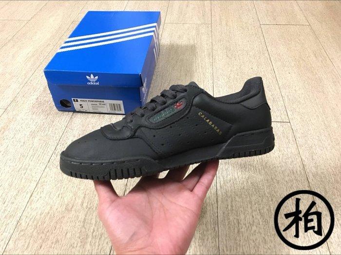 【柏】ADIDAS YEEZY POWERPHASE 黑色 CG6420 女鞋
