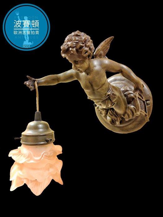 【波賽頓-歐洲古董拍賣】歐洲/西洋  法國古董 拿破崙三世風格 豎琴天使手工鬱金香玻璃燈罩壁燈/燭台1燈(吊燈高度:30cm)(年份:1980-1990年)