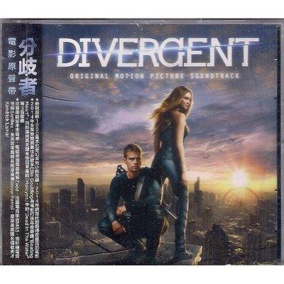 【全新未拆,殼裂】O.S.T. / Divergent 分歧者 電影原聲帶