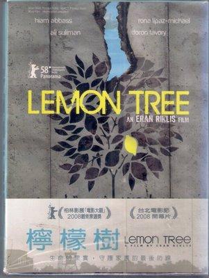檸檬樹 (以色列) - 台北電影節 2008 開幕片 - 二手市售版DVD(託售)