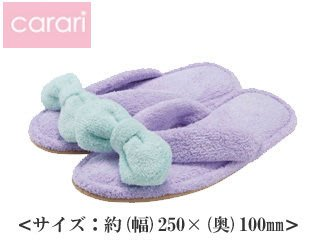 日本 carari 耐洗吸水拖鞋