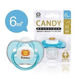【魔法世界】小獅王 辛巴 Simba 糖果拇指型安撫奶嘴-藍色(較大) 6m+ (S19021)