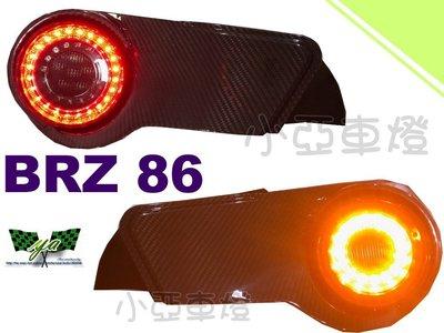 小亞車燈*全新 SUBARU BRZ TOYOTA GT-86 FT-86 ZN6 LED 卡夢 碳纖維 尾燈 後燈