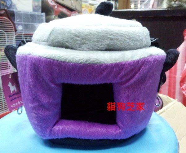 **貓狗芝家** 蜜袋鼯 電鍋造型睡屋 可掀蓋 可吊掛式保暖窩..消費滿1500元免運費