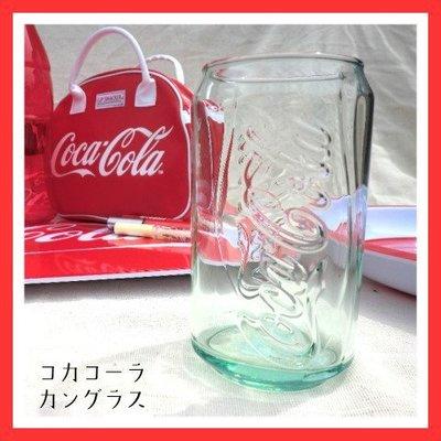 (I LOVE樂多)可口可樂 Coca-cola 可樂瓶罐造型玻璃杯 裝飾擺設送人自用兩相宜