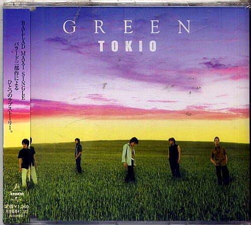 【東洋出清價】綠(進口) / 東京小子 --- UUCH5064
