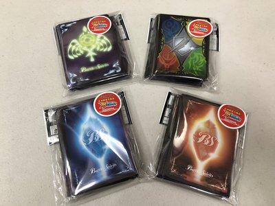 【雙子星】Battle Spirits 少年戰魂 超臨煌篇 卡套 4種