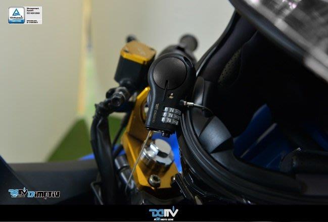 【柏霖動機 台中門市】Dimotiv 移動式 機車用 安全帽 密碼鎖 DMV