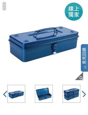(2入組)TOYO 萬用鐵製工具箱 2入/型號T-350/100%鐵製烤漆,產地日本/下單前請先問有沒有貨/好市多代購