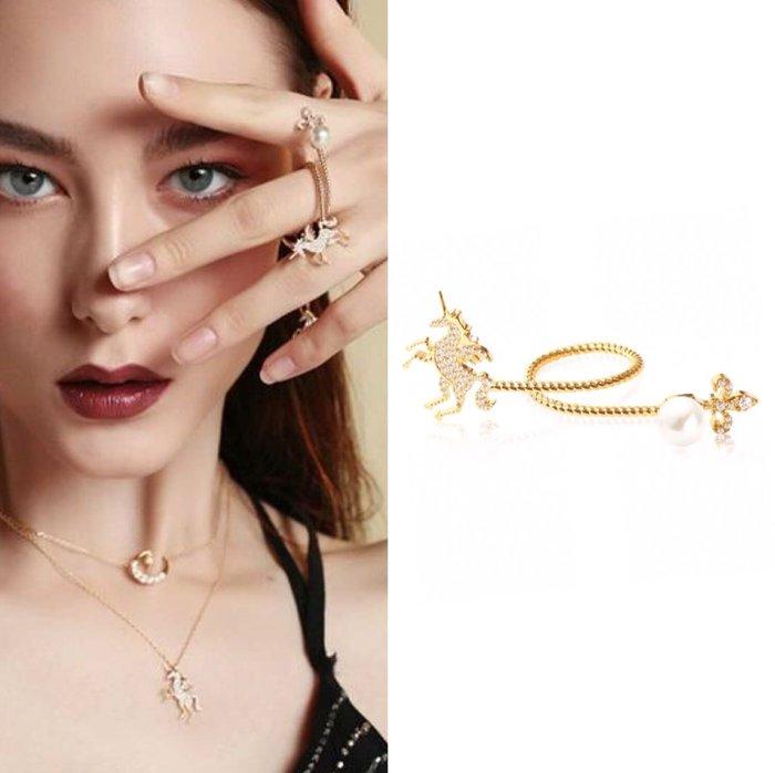💎511、紐約品牌-星宿獨角獸戒指(可調戒圍)💎