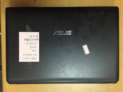 華碩 ASUS A43S 14吋 I5-2430M 2G 160G GT540M 筆電 筆記型電腦 NB-001