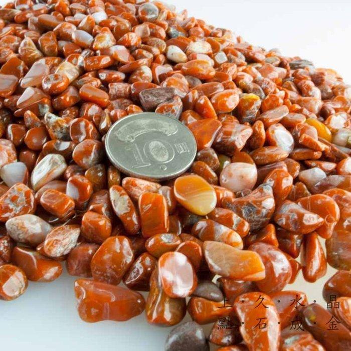 『上久水晶』【南紅瑪瑙碎石碎料】【每公斤150元】【10公斤1350元】【25公斤2800元】五行水晶碎石__限量50組