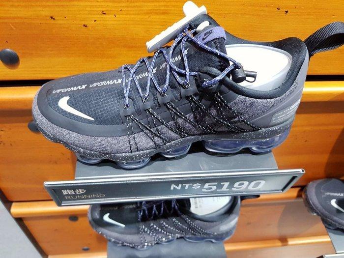 真品NIKE慢跑鞋Vapormax Run Utlty女鞋8.5號黑灰紫只有1雙~