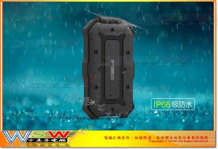 【WSW 外接盒】 愛尼爾 神盾 320元 USB3.0行動硬碟盒 IP66 軍規防水防震 2.5吋硬碟/SSD 台中市