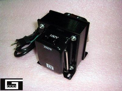 【GOOD-TRANSFORMER】日本 SHARP 水波爐專用降壓器.110V降100V~2000W『時尚黑』