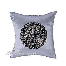 【La Romance 芮洛蔓】Enos 系列 - 縫珠抱枕- 黑灰爵士 (小)  / 腰枕 / 靠枕 / 靠墊