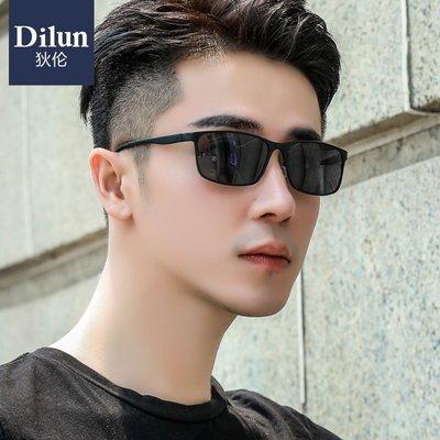 木林森新款偏光太陽鏡男士墨鏡潮流時尚開車專用眼鏡防紫外線駕駛鏡