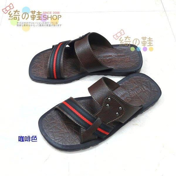 ☆綺的鞋鋪子☆ 男士休閒拖鞋 / 少男流行拖鞋涼鞋 H035 咖啡色 台灣製造MIT!!╭☆