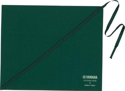 【華邑樂器28000-3】YAMAHA 木管豎笛/薩克斯風吹嘴&SAX頸部通條布-CLSS2 (25X30cm)