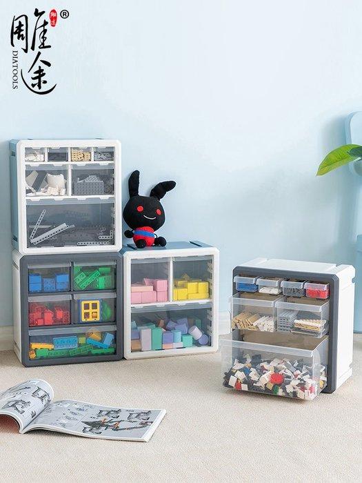 hello小店-收納盒積木分類盒小顆粒玩具零件抽屜式lego分格柜拼裝整理箱#收納盒#零件收納#五金收納#