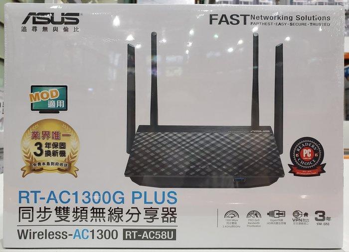 【小如的店】COSTCO好市多代購~Wireless-AC1300 同步雙頻無線分享器/路由器(1入)