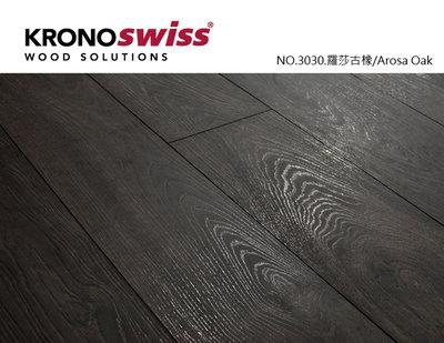 【貝力地板】科羅盧森-同步木紋浮雕卡扣超耐磨木地板NO.3030.羅莎古橡(8片/0.65坪)DIY純料販售