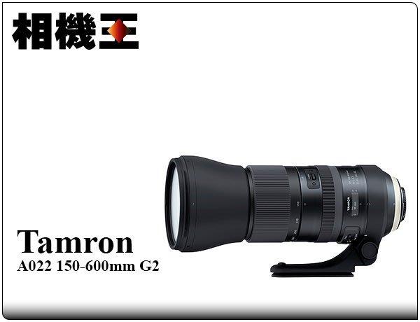☆相機王☆Tamron A022 SP 150-600mm F5-6.3 Di VC USD G2〔Canon版〕平輸3