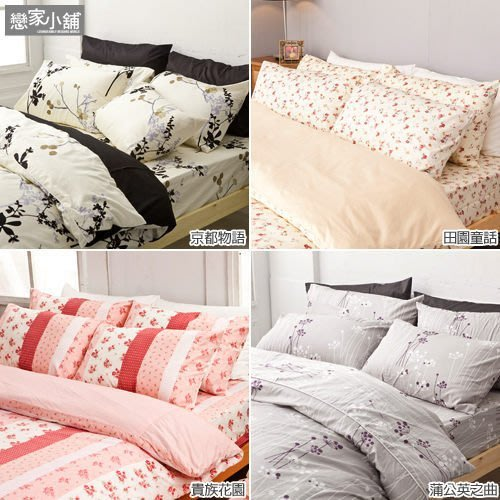 床包 / 單人-100%精梳棉【多款設計款】3.5x6.2尺 單人床包含一件枕套,台灣製,戀家小舖-AAS101