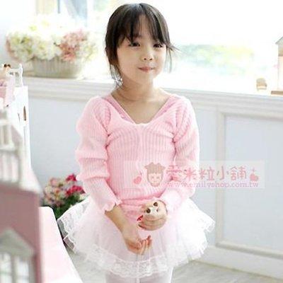 兒童舞蹈毛衣外套 純棉針織舞蹈毛衣罩衫 100-150 ☆愛米粒☆ 1557粉色
