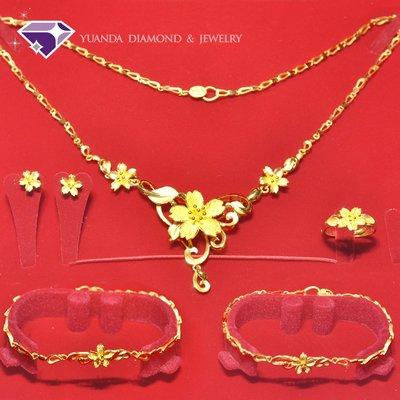 【YUANDA】『綻放』結婚黃金套組 戒指、手鍊、項鍊、耳環-元大鑽石銀樓