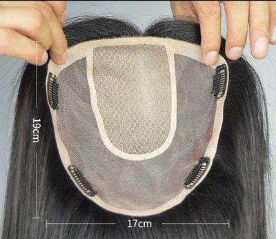 17x19cm內網更大濃厚髮量替代整頂...